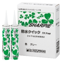 SHARPIE Waterproof Quick TXFree