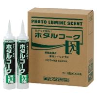 荧光填充防漏剂