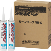 Sharpie Roof Caulk NB-Q